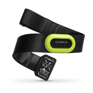 Herzfrequenzgurt Garmin hrm-pro